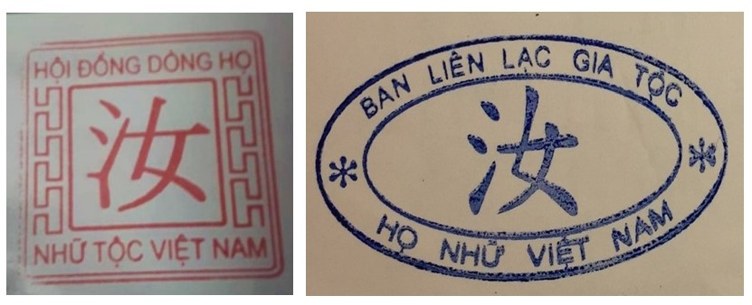 Giải đáp thắc mắc về chữ Nhữ (Nho) trên con dấu Ban liên lạc họ Nhữ VN