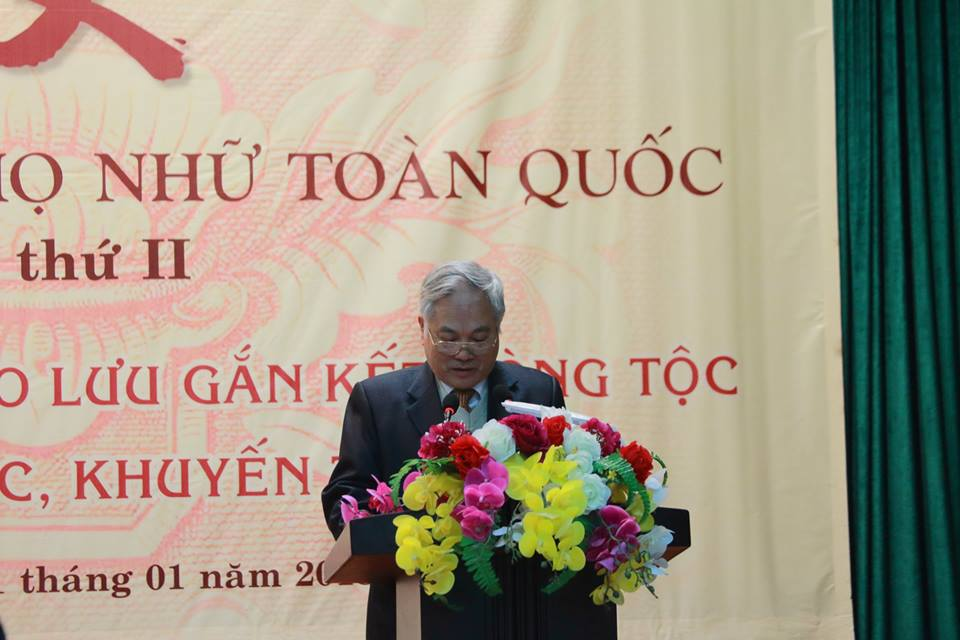 Phát biểu của ông Nhữ Thành Lạc tại Hội nghị họ Nhữ Toàn Quốc lần 2